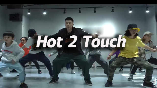 阿谦《Hot 2 Touch》Locking课堂