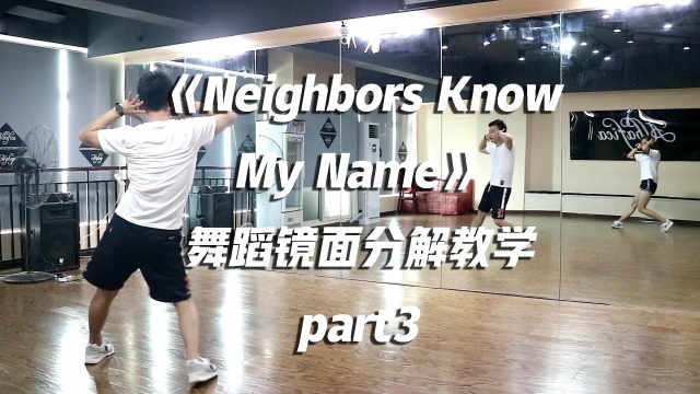《Neighbors Know My Name》教学p3