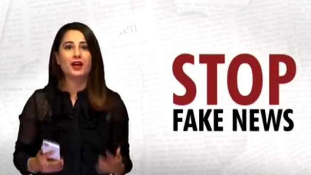 什么是假新闻?五步教你如何辨别!