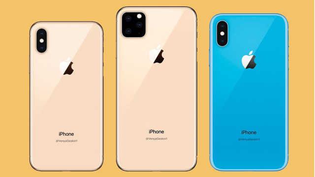 2019款iPhone镜头参数曝光