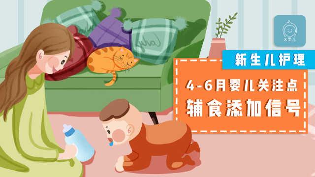 4大信号告诉你宝宝该添加辅食了!