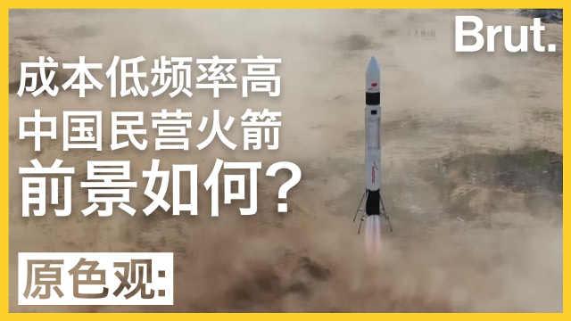 成本更低,中国民营航天前景如何?