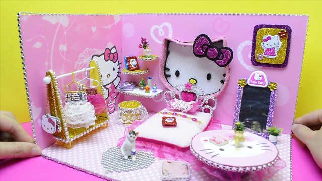 小公主的粉色卡通娃娃屋