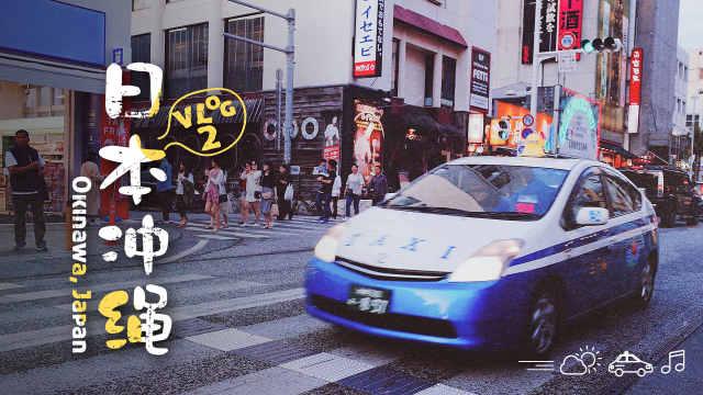 冲绳到底有什么景点是一定要去的?