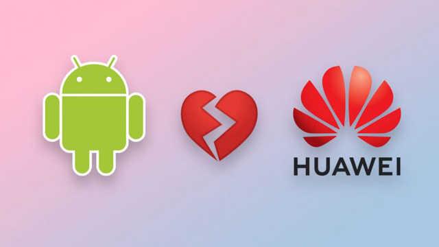 华为回应谷歌暂停支持部分业务