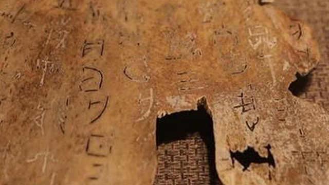 甲骨文:中华文明律动数千年的脉搏
