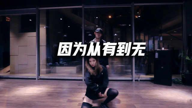 美女翻跳Sistar19《因为从有到无》