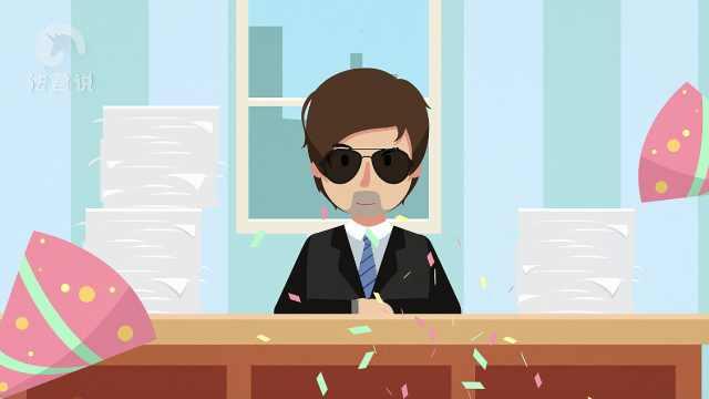 企业可在员工试用期满后继续试用?