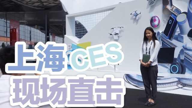上海消费电子展开幕,聚焦华为5G