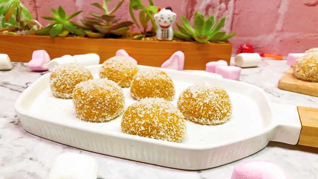 軟萌可愛的南瓜椰蓉球,好吃!