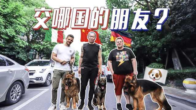 老外在中国交朋友原来是这个标准!