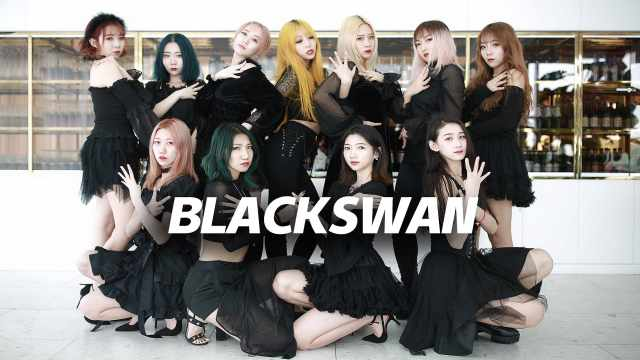 AS24翻跳Rainbow《BLACKSWAN》