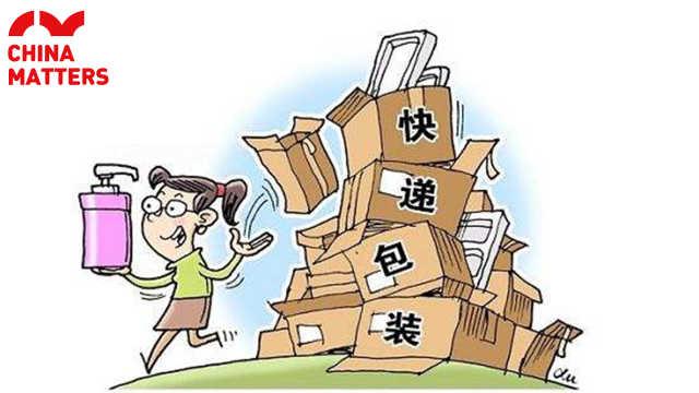 2019快递行业新规,如何影响你生活