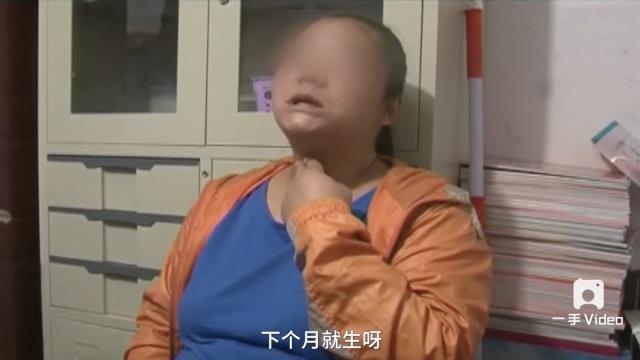 发生口角,男子将手推车撞大肚孕妇