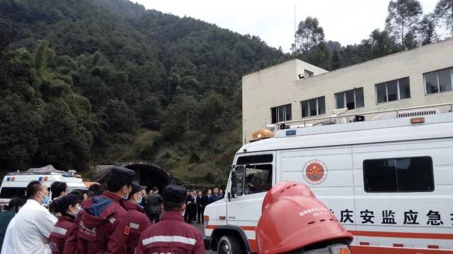 重庆一煤矿瓦斯爆炸,33人情况不明