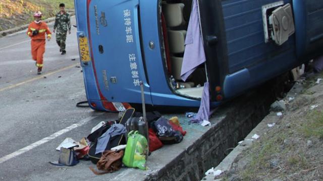 9死20伤!云南芒市大客车与货车对撞