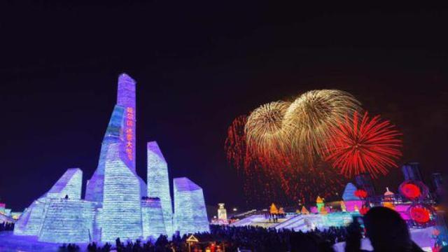 哈尔滨史上最大冰雪世界长啥样
