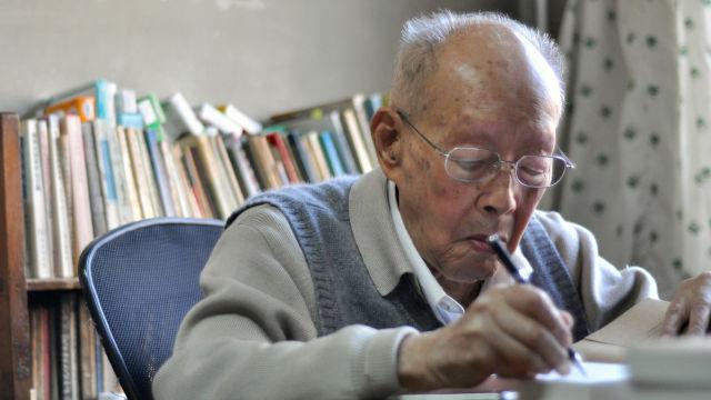 汉语拼音之父周有光,今天112岁了