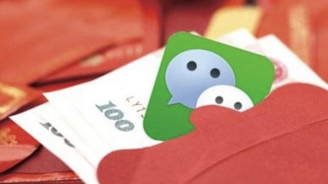 微信春节大片:愿你不负红包买买买