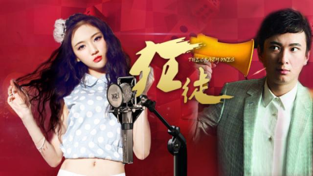 刘丹萌,一名百万年薪的女主播