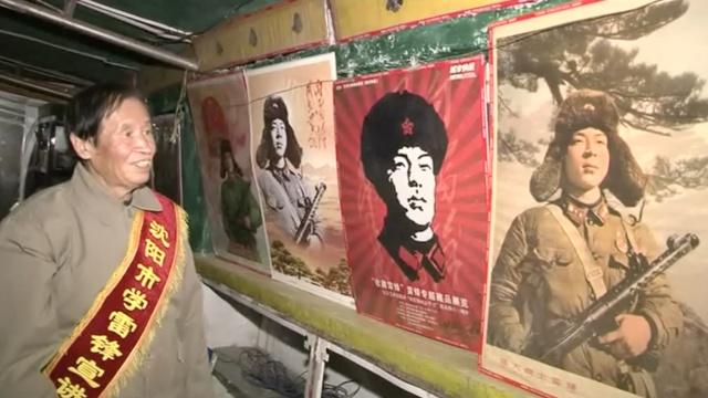 老兵自建雷锋展览馆,藏品300多件
