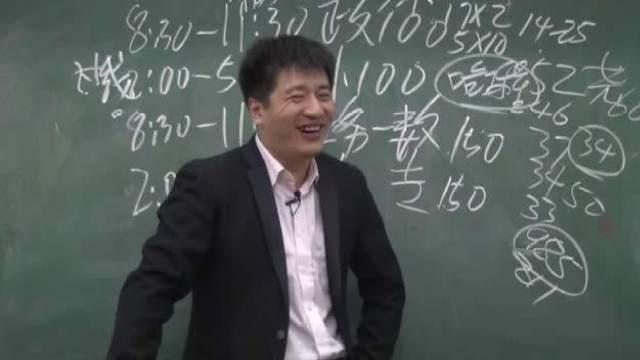 网红考研名嘴张雪峰,金句笑怼网友