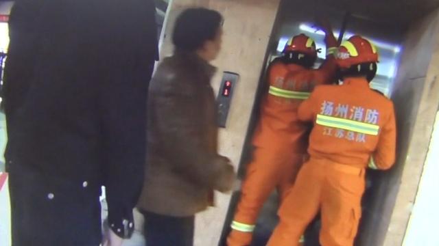 熊孩乱按电梯紧急按钮,8人被困