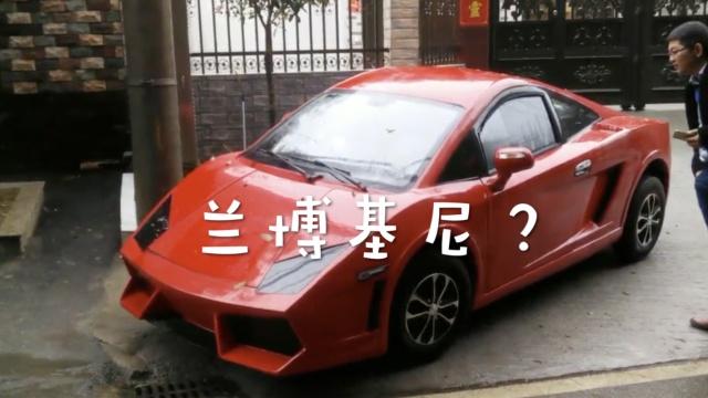 """男子3万网购""""兰博基尼"""",只跑50码"""