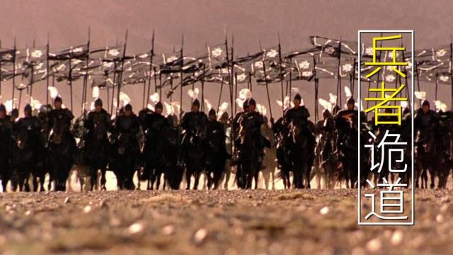 古代打仗为啥动辄出兵百万?吹的!