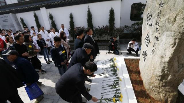 纪念细菌战受害者对日诉讼20周年