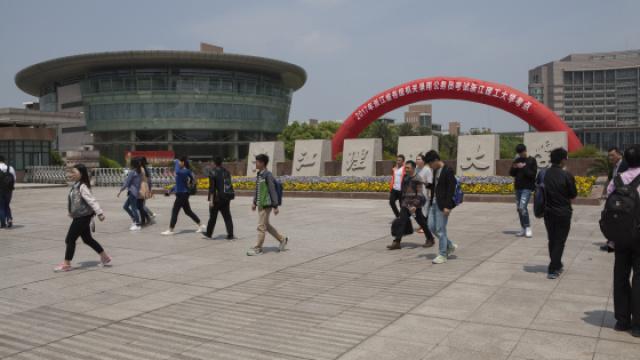 2017年浙江省公务员考试激烈开考