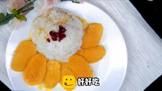 顶级大厨教你不一样的米饭新吃法!