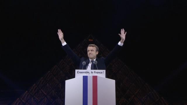 马克龙发表胜选演说:法国赢了