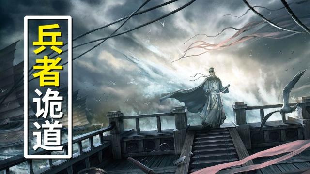 中国古代,真有天下无敌的军队吗?