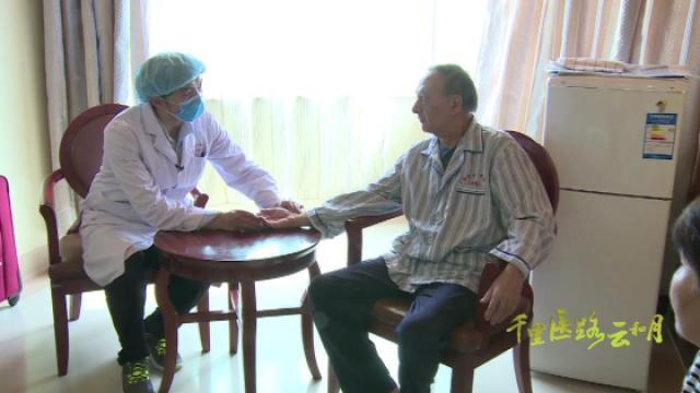 不能当翻译官的医生不是好针灸师