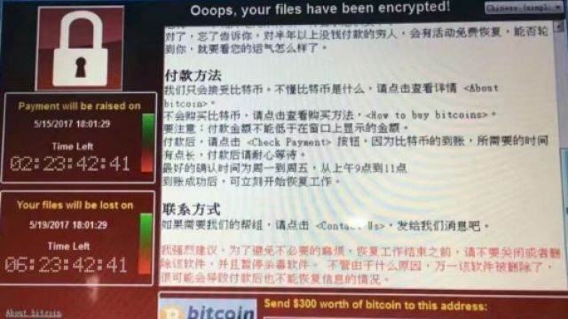 股市网络安全板块火了!