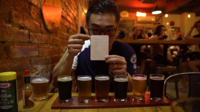 开导航找不到的酒吧,有怎样的啤酒