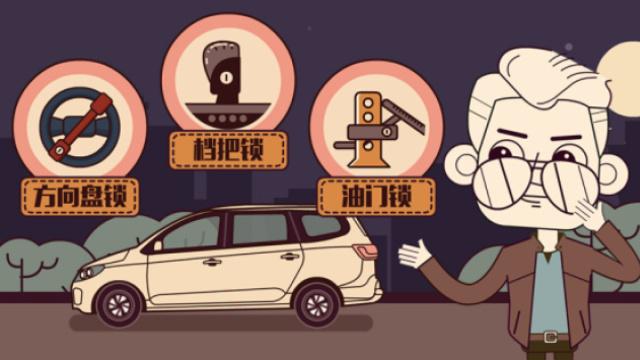 在中国,什么牌子的车最容易被偷?