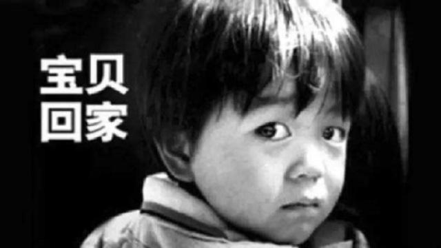 街头采访:说说如何预防儿童被拐卖