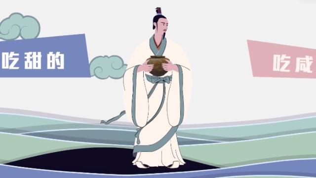 为什么粽子是南咸北甜?