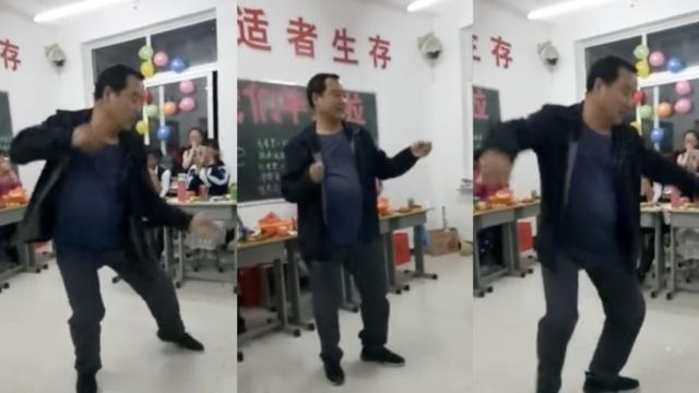 最魔性SEVE!高三班主任跳舞送学生
