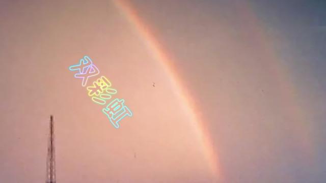 天啦噜!江西暴雨后现双彩虹,美cry