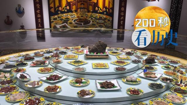 中国人为什么啥都吃?