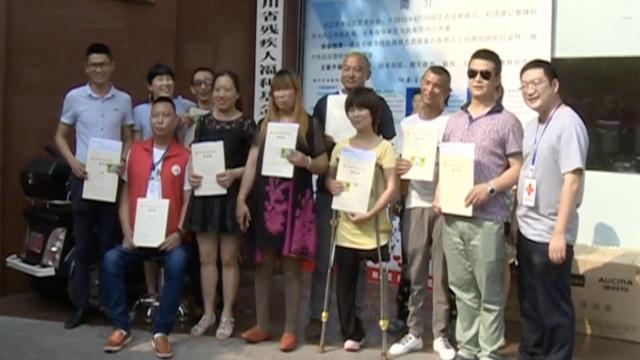 器官捐献日:16志愿者集体签字登记