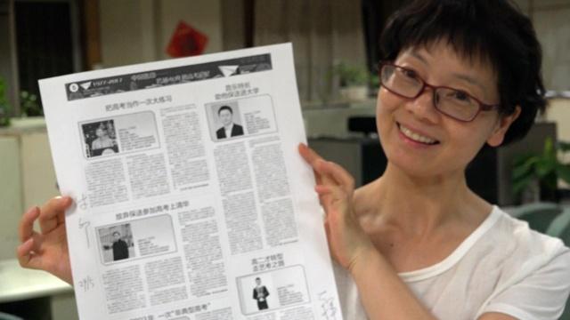 23年,她见证了纸媒从巅峰跌落