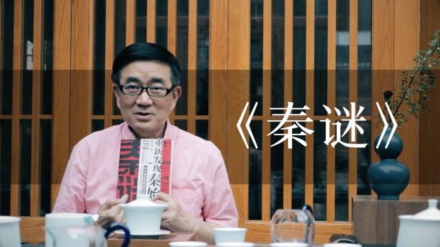 新书|荆轲刺秦成功会改变历史吗