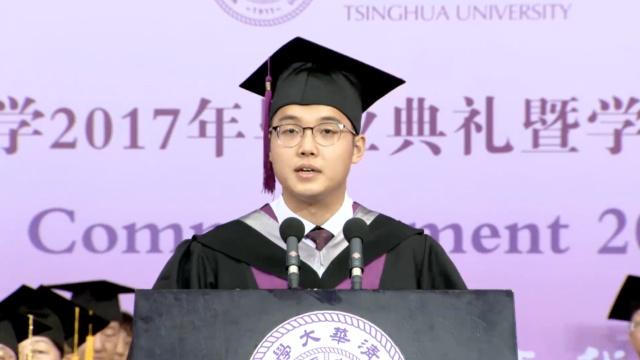 清华毕业生致辞:我们要走难走的路