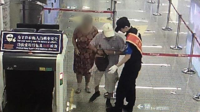大爷地铁踹人拒安检,怕包子被辐射