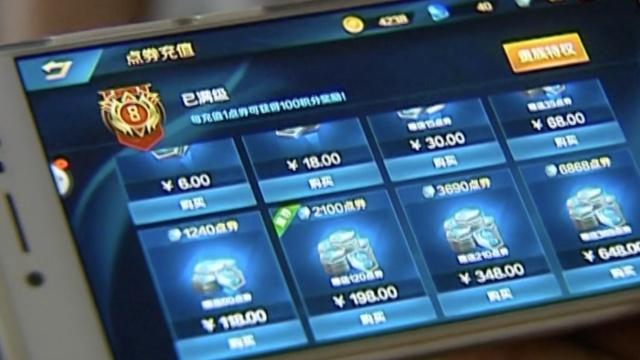 11岁熊孩迷恋手游,5天偷充7000元