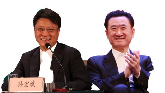 王思聪骂自家酒店,王健林600亿卖了